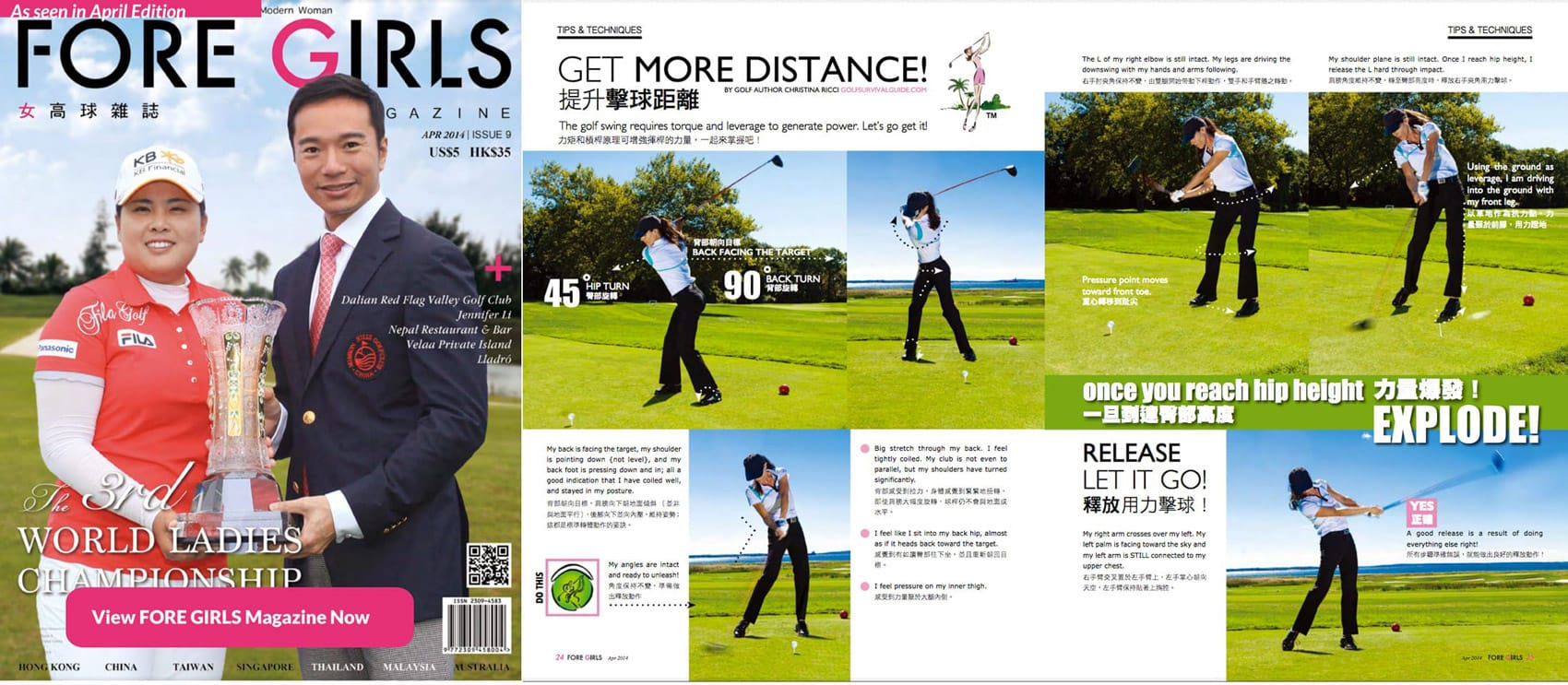 Fore-Girls-April2014