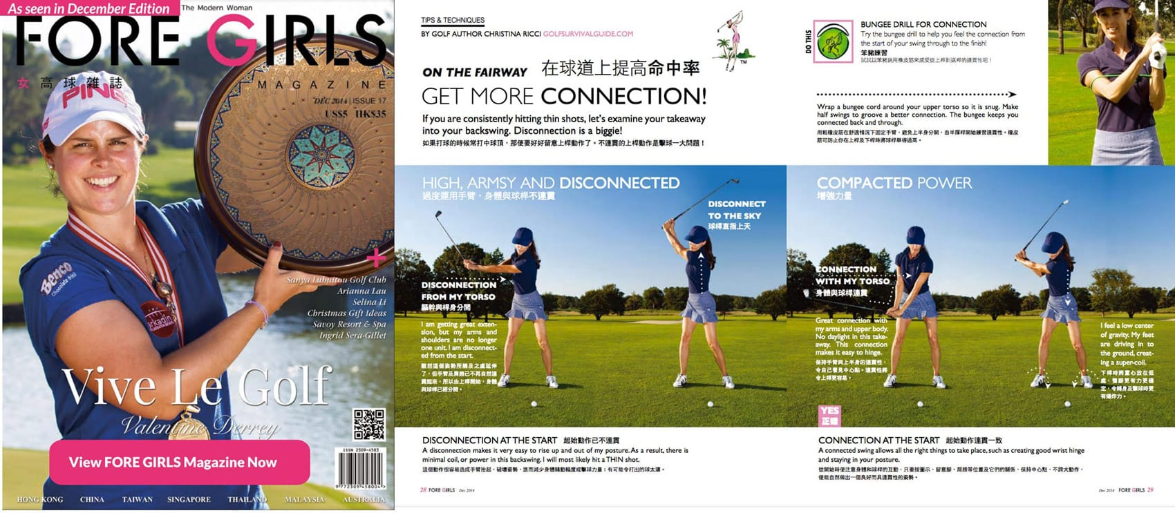 Fore-Girls-December2014