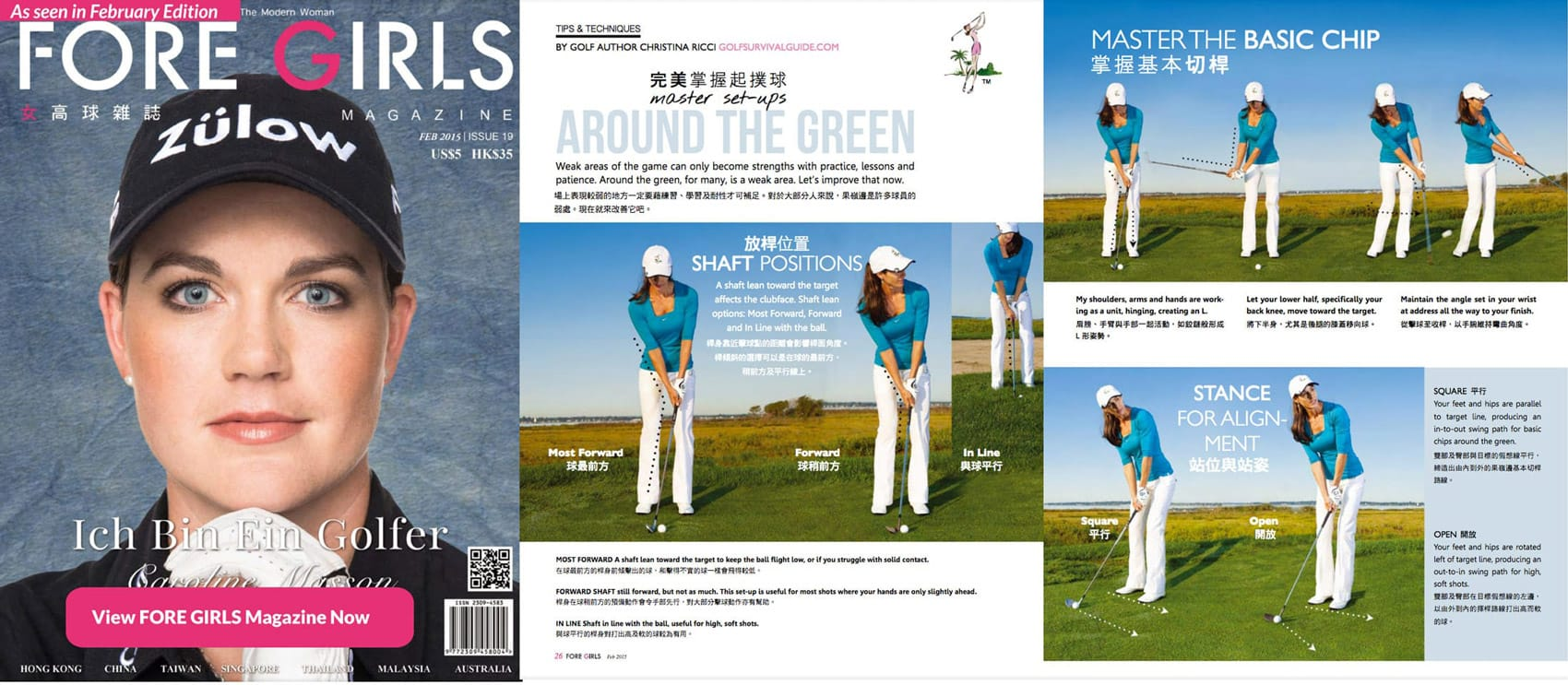 Fore-Girls-February2015