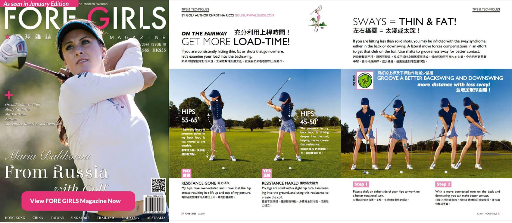 Fore-Girls-January2015