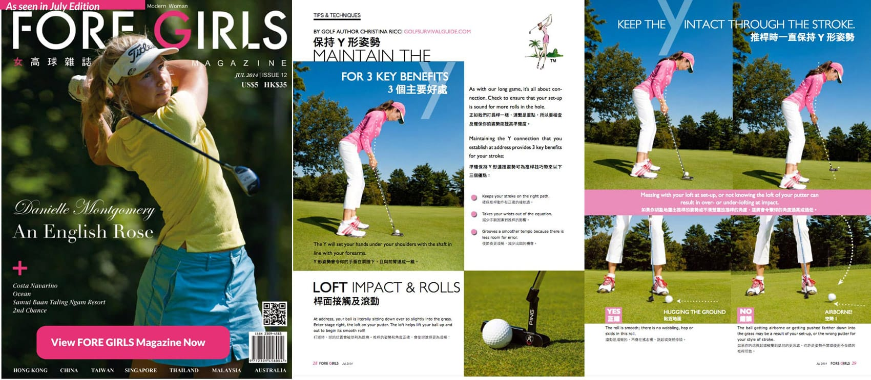 Fore-Girls-July2014
