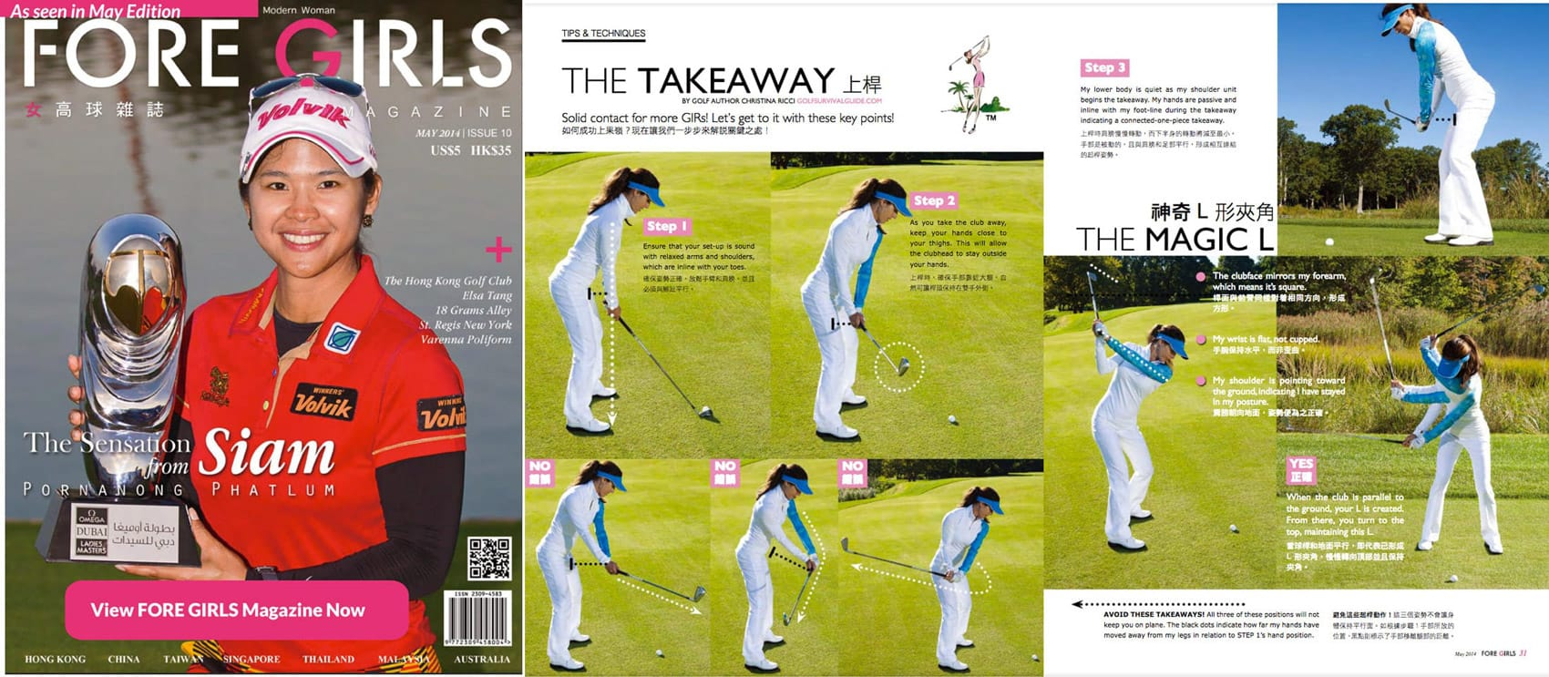 Fore-Girls-May2014