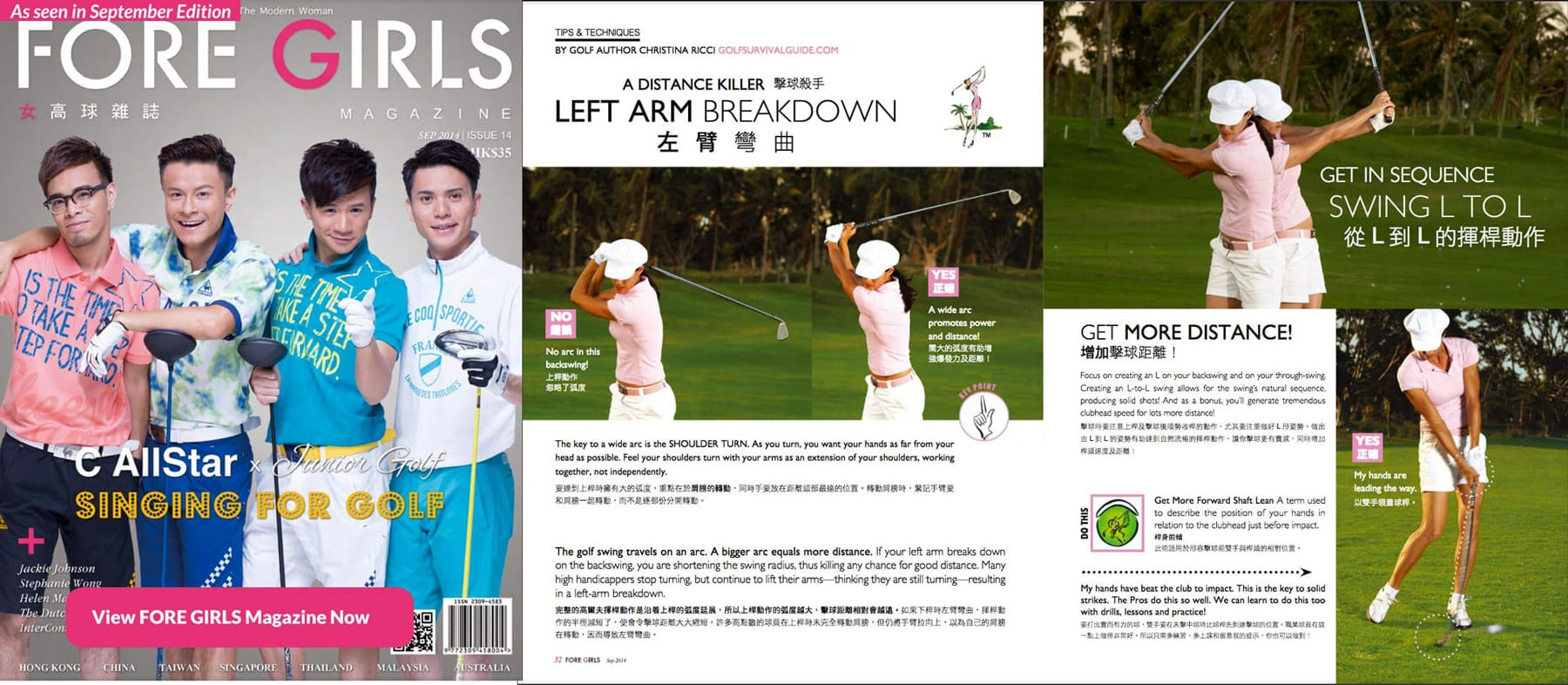 Fore-Girls-Sept2014