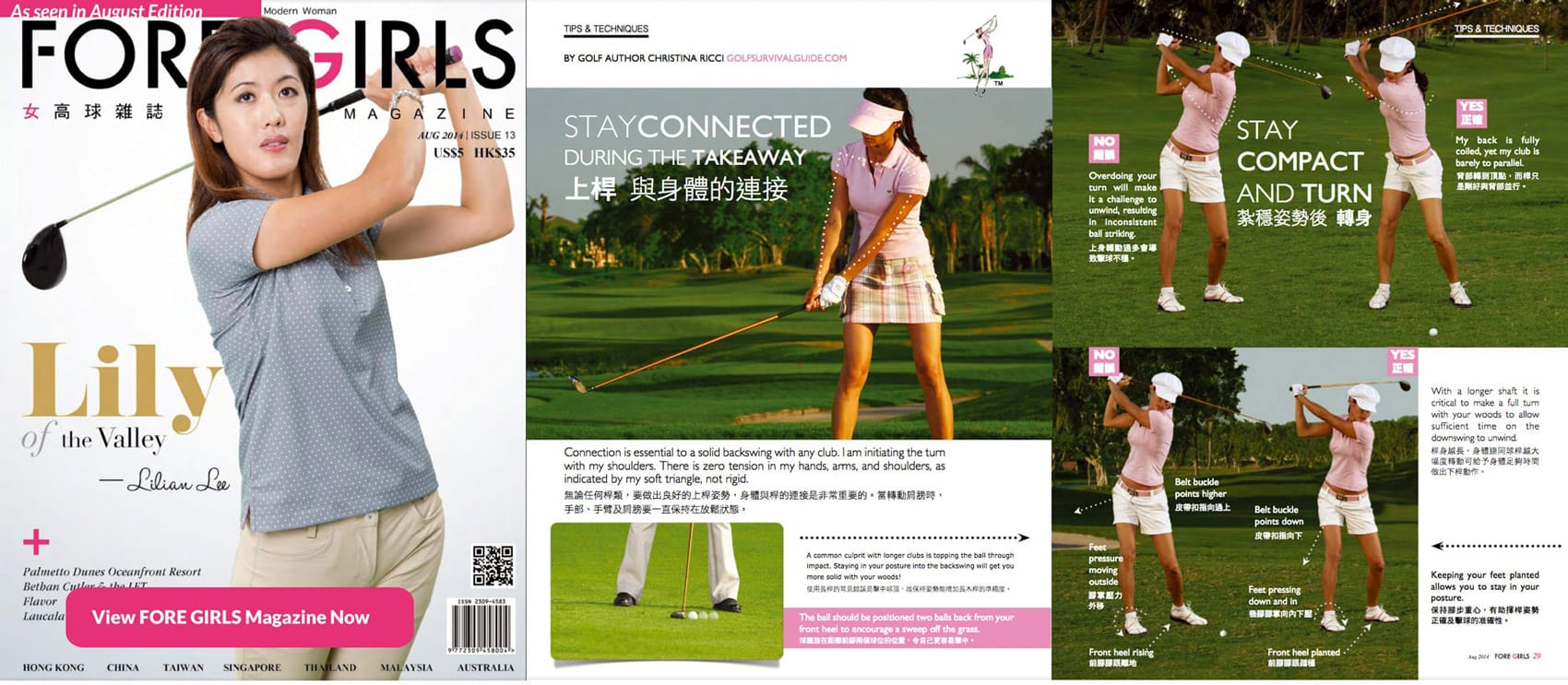 Fore-Girls-August2014