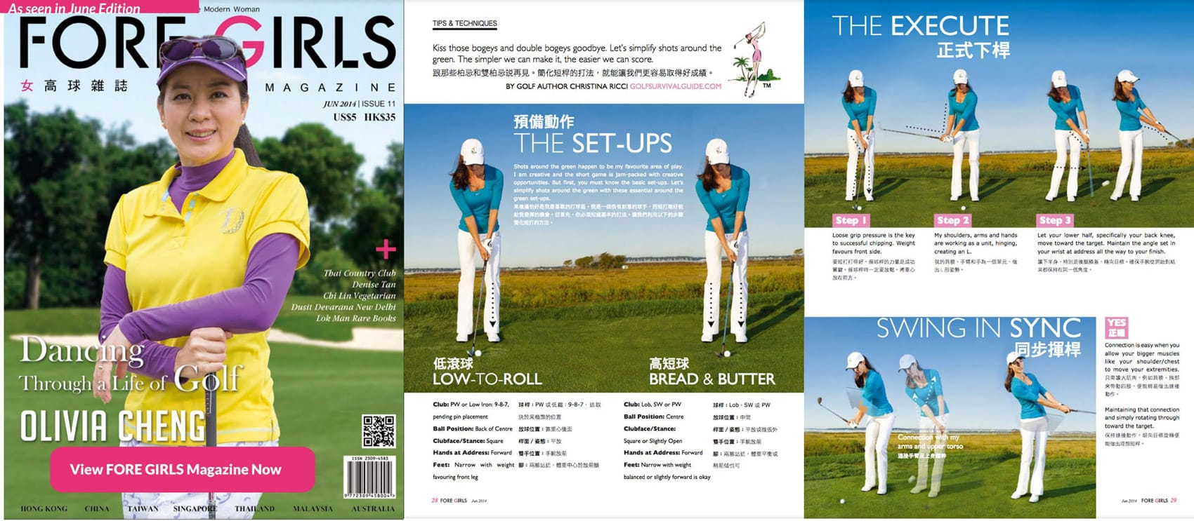 Fore-Girls-June2014