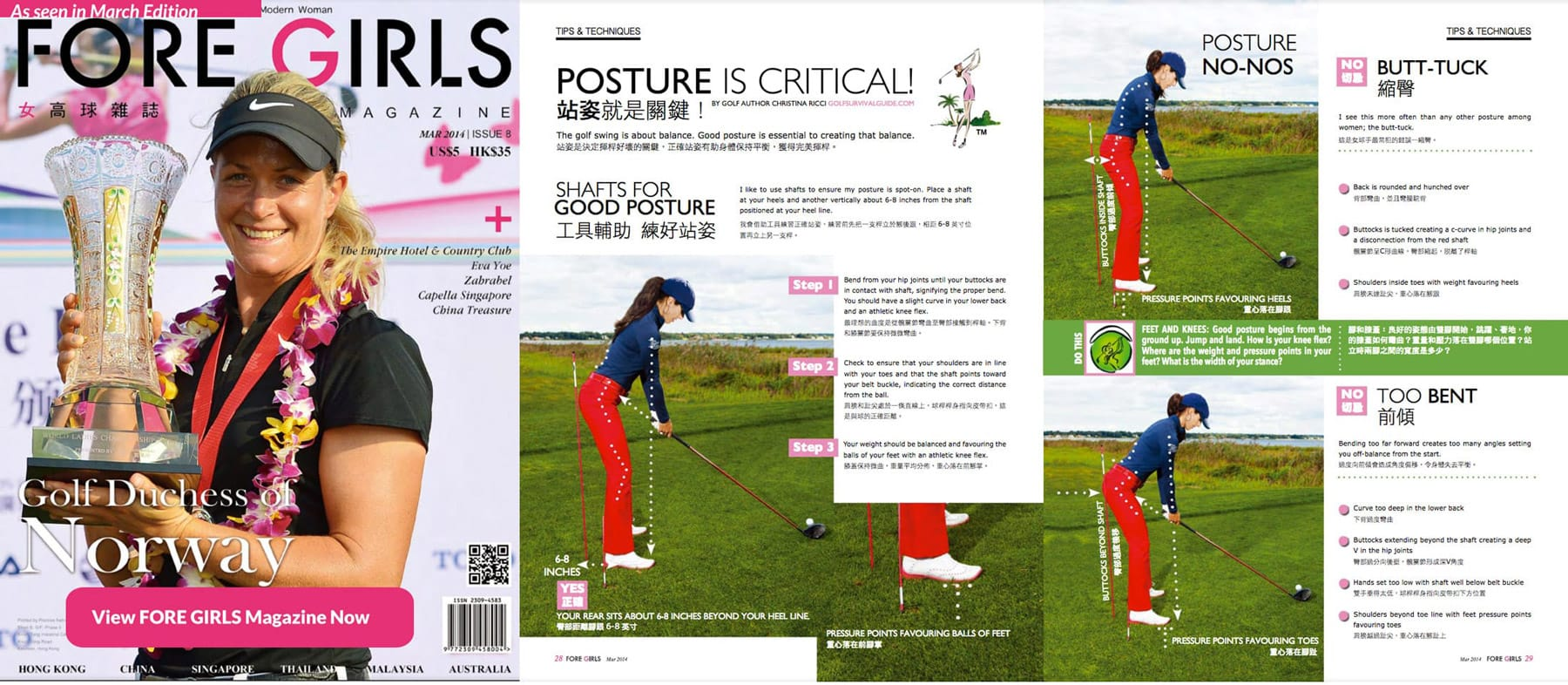 Fore-Girls-March2014