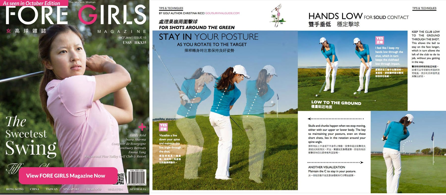 Fore-Girls-October2014